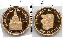 Каталог монет - монета  Конго 1500 франков