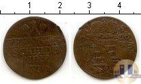 Каталог монет - монета  Саксен-Кобург-Саалфелд 1 пфенниг
