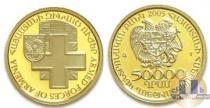 Каталог монет - монета  Армения 50000 драм