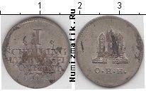 Каталог монет - монета  Гамбург 1 шиллинг