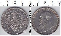 Каталог монет - монета  Саксен-Майнинген 5 марок