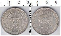 Продать Монеты Веймарская республика 3 марки 1932 Серебро