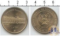Каталог монет - монета  Перу 100 соль