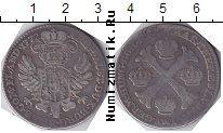 Каталог монет - монета  Габсбург 1/2 талера