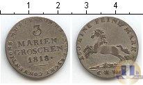 Каталог монет - монета  Брауншвайг-Люнебург-Каленберг-Ганновер 3 марьенгрош