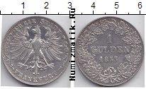 Каталог монет - монета  Франкфурт 1 гульден