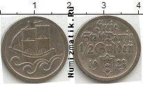 Каталог монет - монета  Данциг 1/2 гульдена