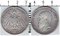 Каталог монет - монета  Шаумбург-Липпе 3 марки