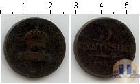Каталог монет - монета  Венеция 5 чентезимо