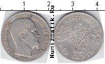Каталог монет - монета  Датская Вест-Индия 10 центов