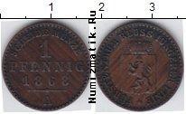 Каталог монет - монета  Рейсс 1 пфенниг