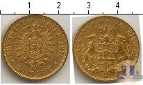 Каталог монет - монета  Гамбург 20 марок