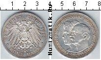 Каталог монет - монета  Анхальт 5 марок