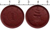 Каталог монет - монета  Саксония 1 марка