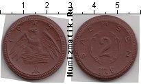 Каталог монет - монета  Саксония 2 марки
