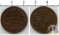 Каталог монет - монета  Трансильвания 1 грешл