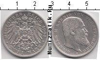 Каталог монет - монета  Вюртемберг 2 марки