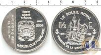 Каталог монет - монета  Гайана 1 1/2 евро