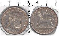 Каталог монет - монета  Эфиопия 1/2 бирра