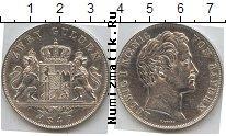 Каталог монет - монета  Бавария 2 гульдена