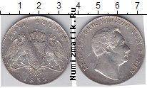 Каталог монет - монета  Баден 2 гульдена