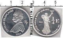Каталог монет - монета  Гайана 1/4 евро