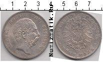 Каталог монет - монета  Саксония 5 марок