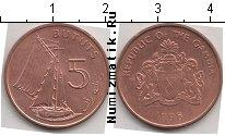 Каталог монет - монета  Гамбия 5 бутут