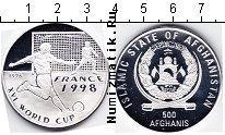 Каталог монет - монета  Афганистан 500 афгани