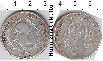 Каталог монет - монета  Брауншвайг 1 талер