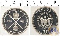 Продать Монеты Белиз 25 долларов 1983 Серебро