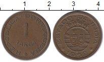 Каталог монет - монета  Португальская Индия 1 таньга