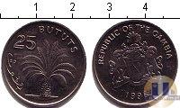 Каталог монет - монета  Гамбия 20 бутут