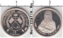 Каталог монет - монета  Шарджа 1 риал