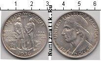 Каталог монет - монета  США 1/2 доллара