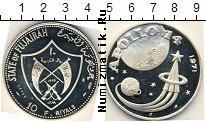 Каталог монет - монета  Фуджейра 10 риалов