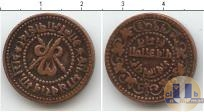 Каталог монет - монета  Гвалиор 1 пайс
