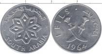 Каталог монет - монета  Южная Аравия 1 филс