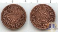 Каталог монет - монета  Гвалиор 1/2 пайса