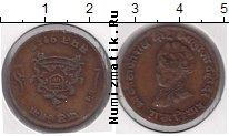 Каталог монет - монета  Гвалиор 1/4 анны