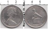 Каталог монет - монета  Родезия 20 центов
