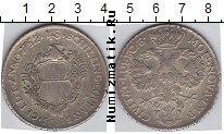 Каталог монет - монета  Любек 48 шиллингов