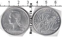 Каталог монет - монета  Коморские острова 5 франков