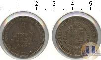 Каталог монет - монета  Гессен 1/6 талера