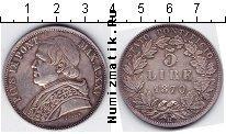 Каталог монет - монета  Ватикан 5 лир