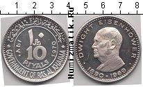 Каталог монет - монета  Ра Ал-Хейма 10 риалов