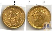 Каталог монет - монета  Иран 1/4 пахлави