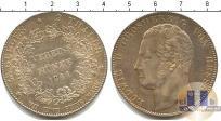 Продать Монеты Гессен-Дармштадт 2 талера 1841 Серебро