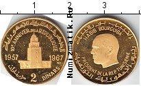Каталог монет - монета  Тунис 2 динара
