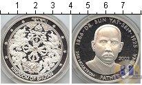 Продать Монеты Бутан 250 нгултрум 2003 Серебро